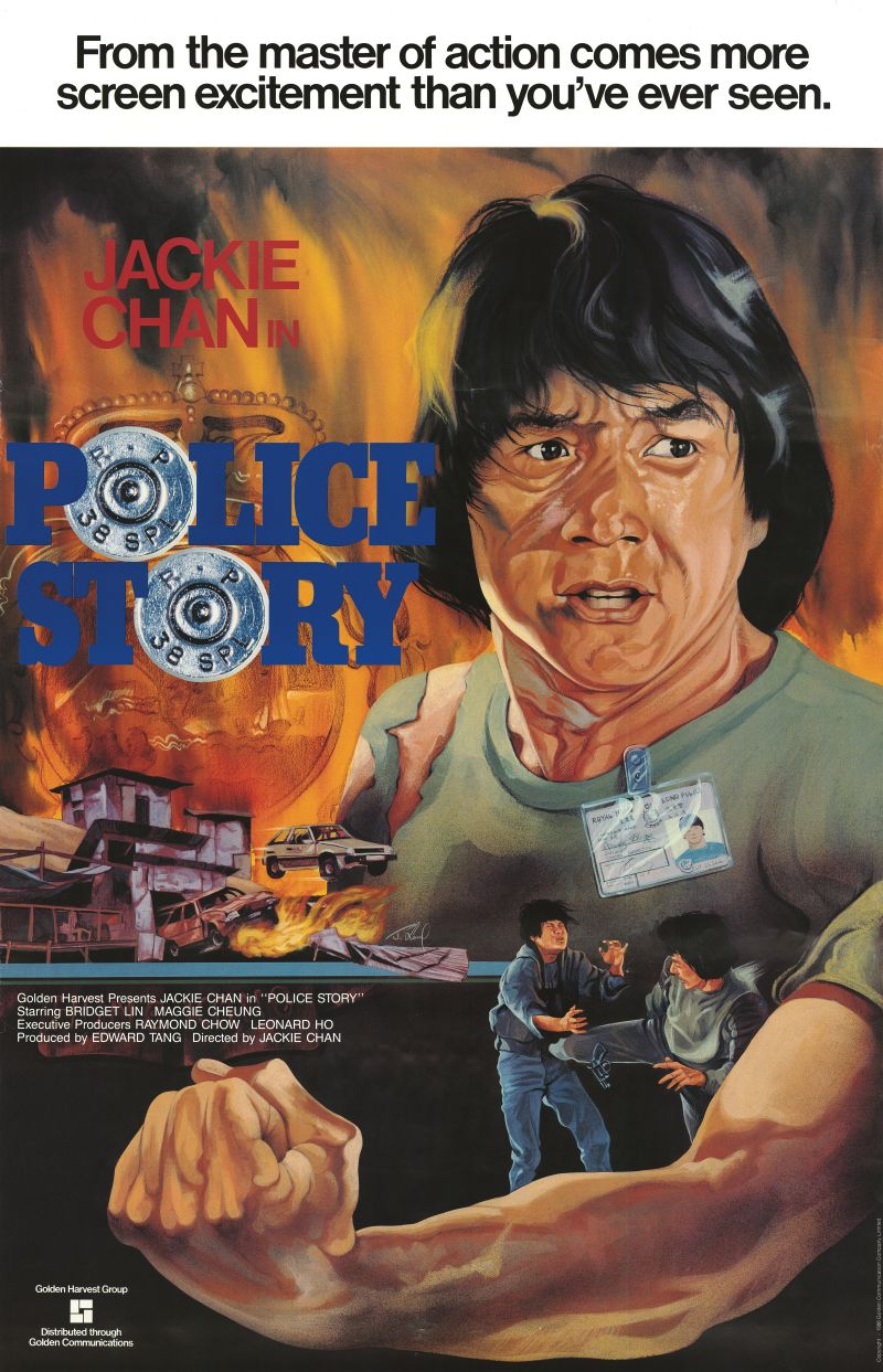 Poster Police Story