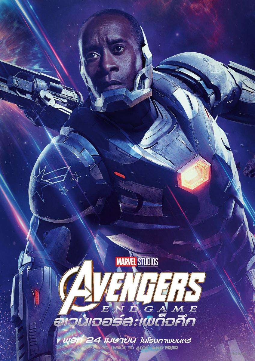 Poster du film Avengers: Endgame avec War Machine